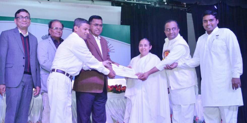 Rajasthan Energy Conservation Award 2017